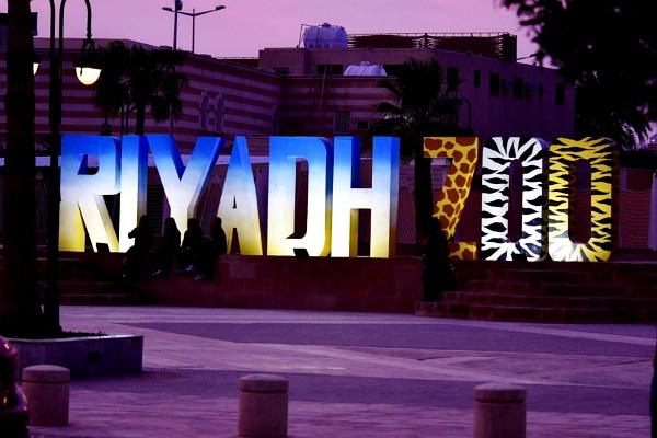 Riyadh Zoo by Savvas511