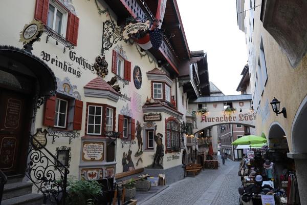 Austrian Street