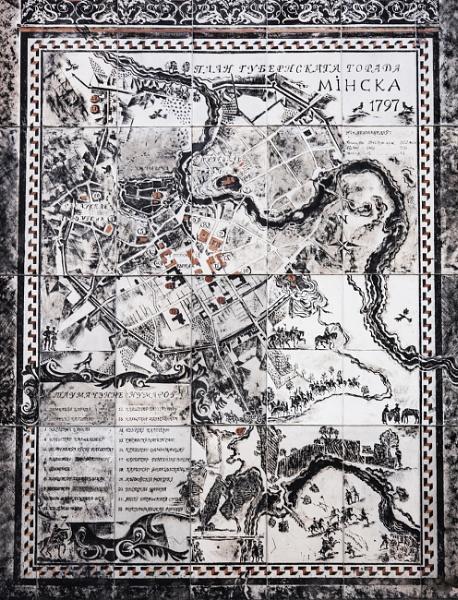 Old wall map of Minsk, Belarus. by jon07wilson
