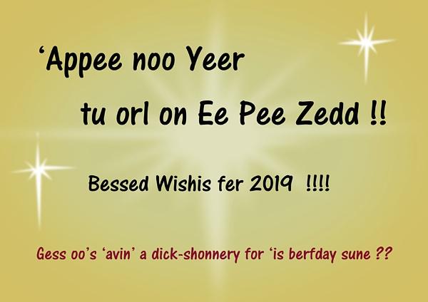 Happy New Year !! by Niknut