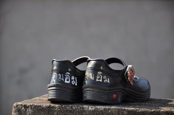 Thail Child's School Shoes