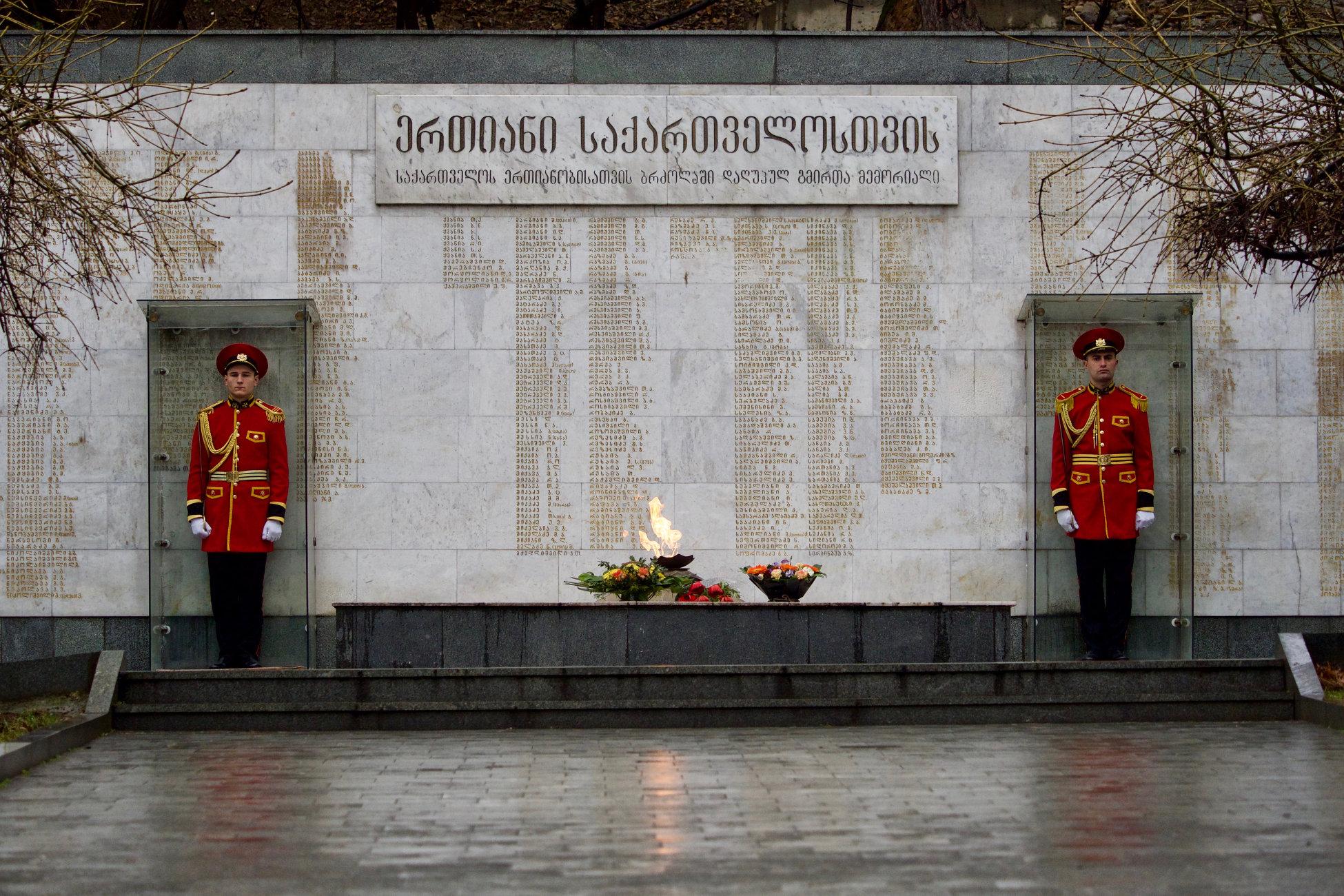 Heroes Square Memorial