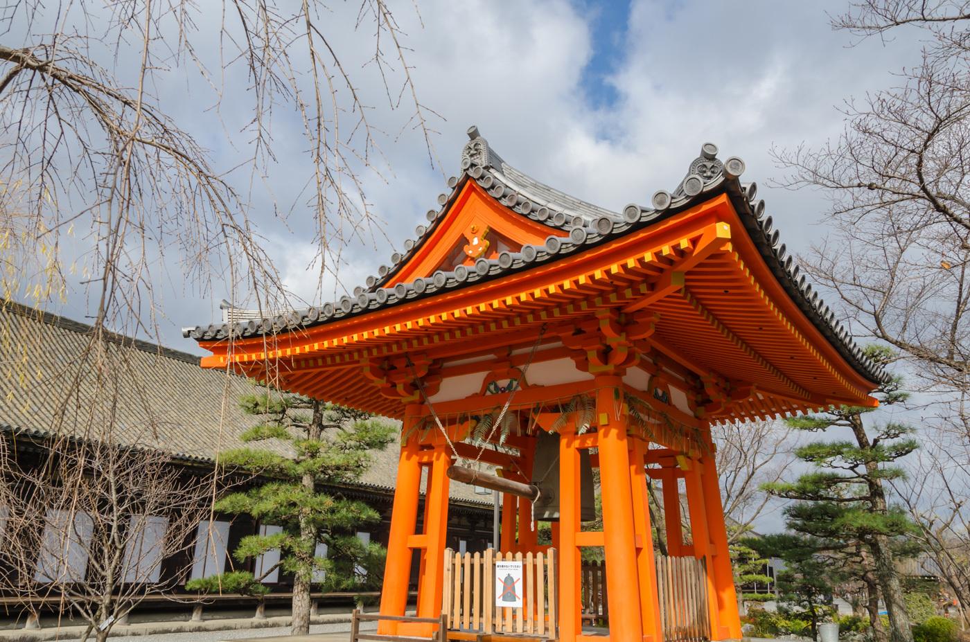 Sanjusangen-do, Kyoto