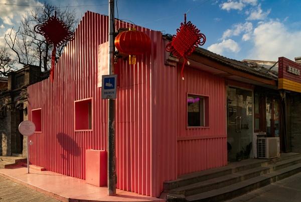 A pink box by xwang