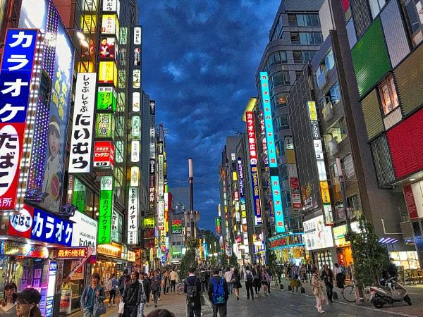 Tokyo. by WesternRed