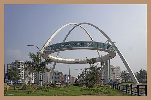 Biswa Bangla Gate by prabhusinha