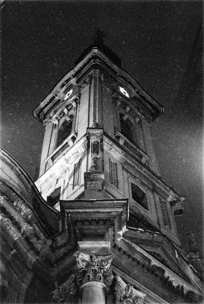 Structure by Titikaka