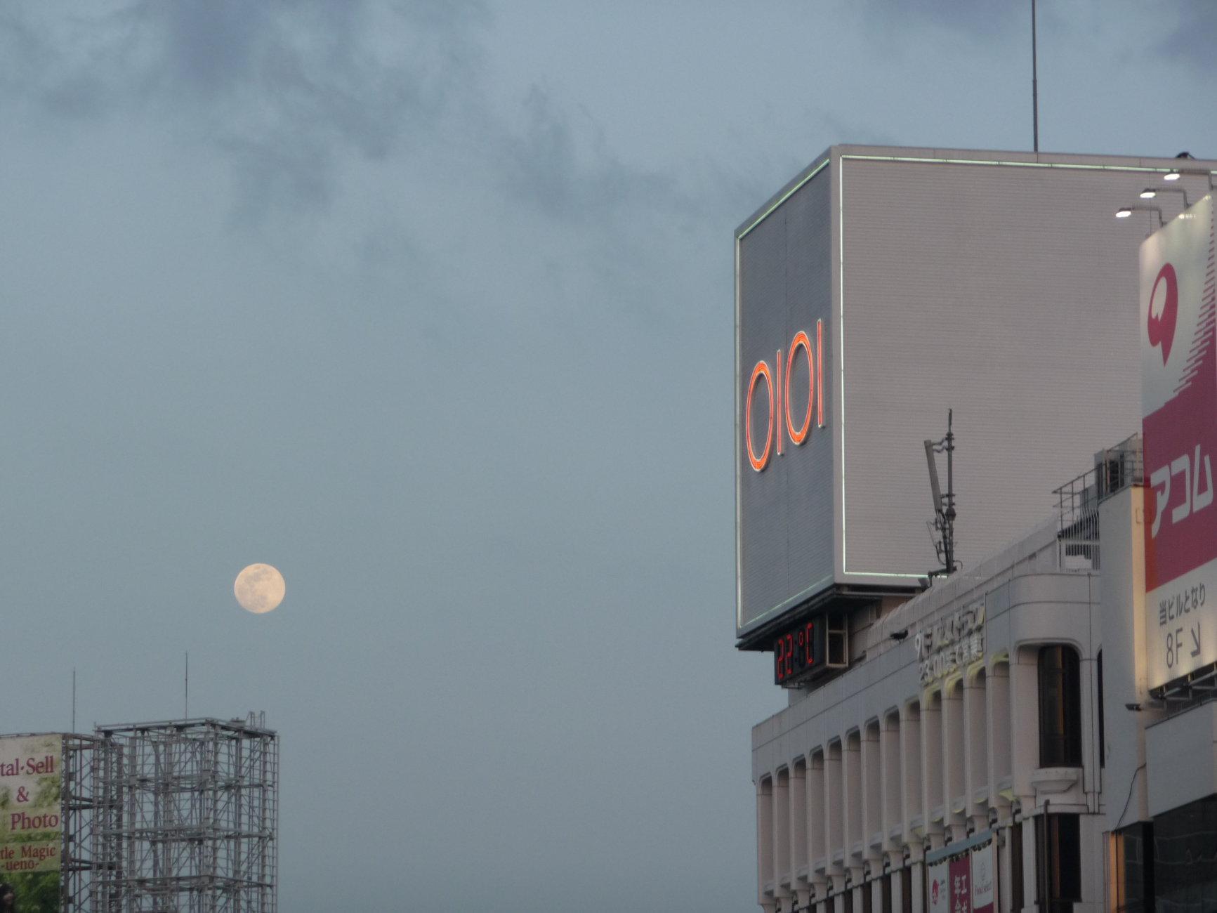 Full moon over Kyoto