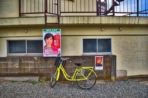 Bike. by WesternRed