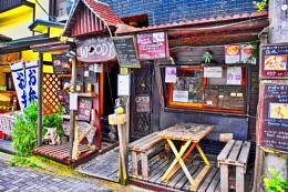 Cafe Bar.