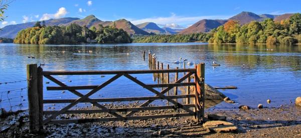 lake gate by pks