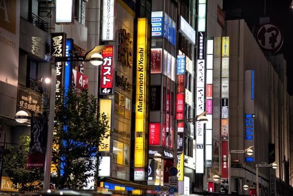 Tokyo by Arwille