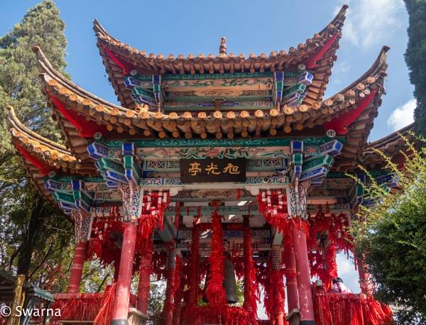 Dragon\'s Gate, Kunming China by Swarnadip