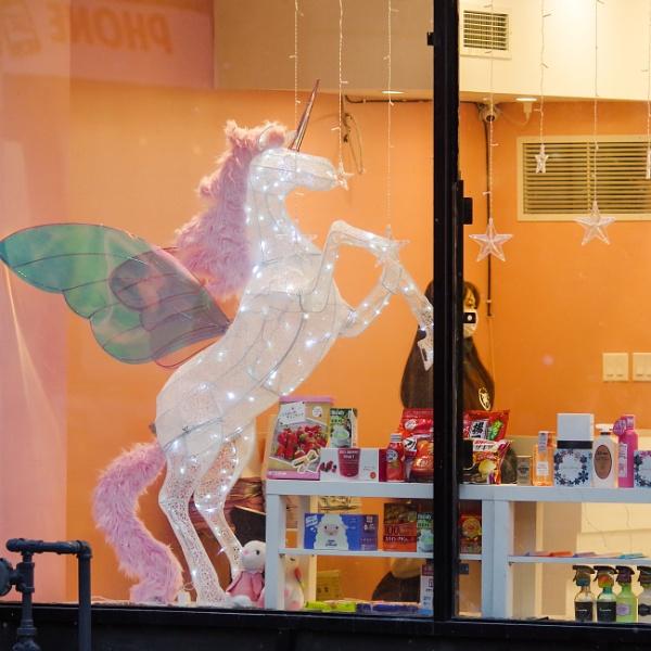 Unicorn & Corona by BobbyMS