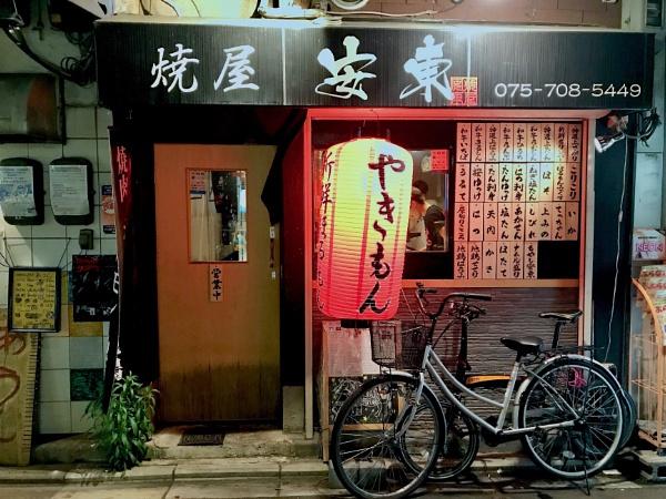 Bikes2. by WesternRed