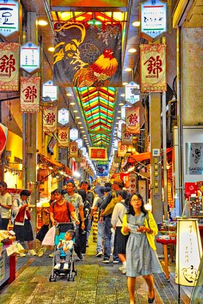 Nishiki Markets. by WesternRed