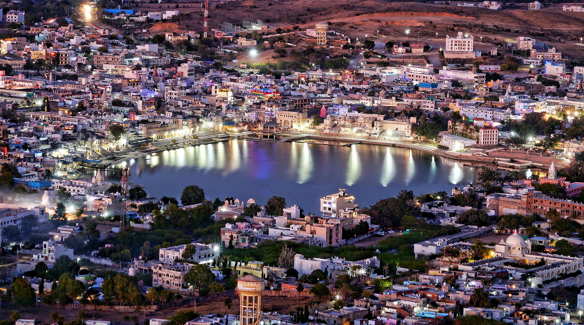 Pushkar lake town