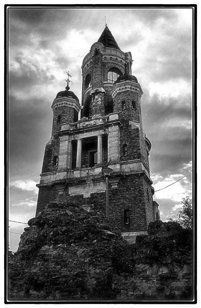 Tower , Gardoš by nklakor