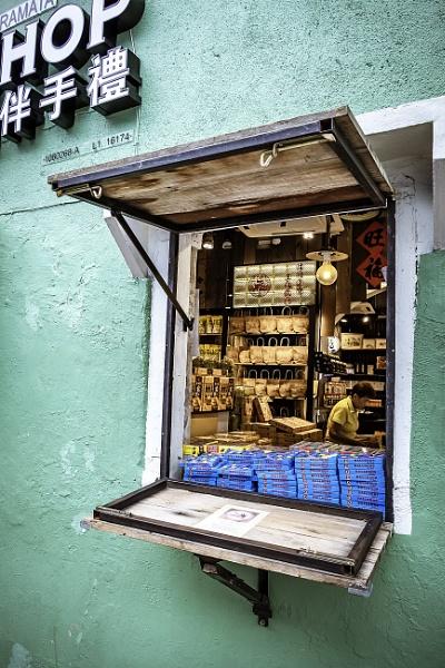 Gift shop Inside by manicam