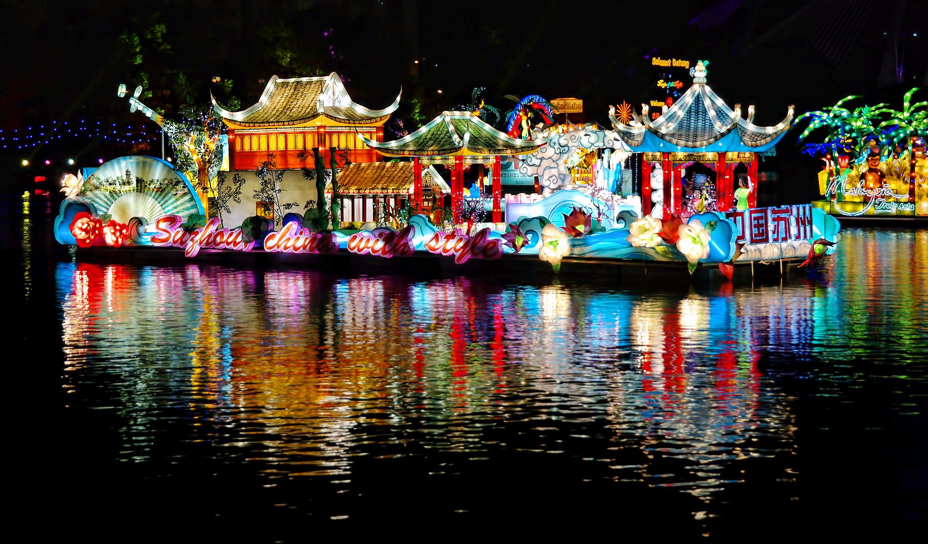 The annual float festivals of Putrajaya