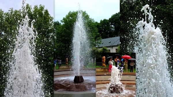 natural geyser by elousteve