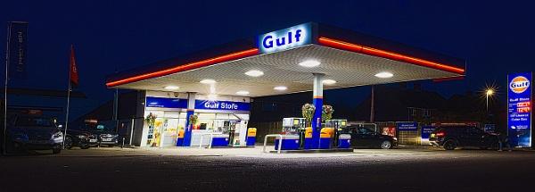 Gulf Service Station by ugly