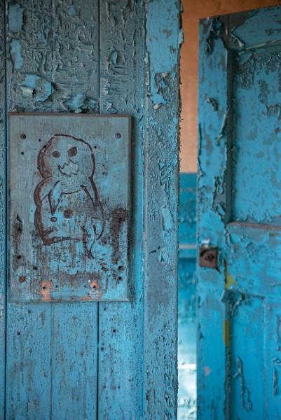 Door to .... by jasonrwl