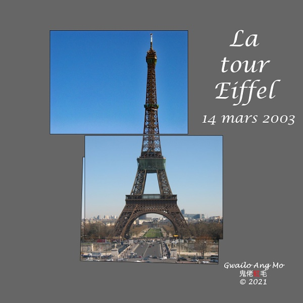 La Tour Eiffel (version 1) by GwailoAngMo