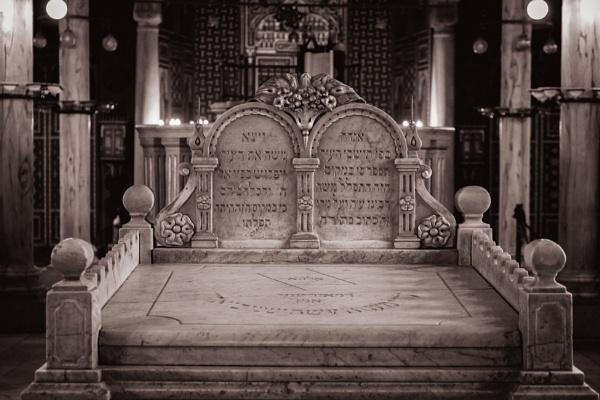 Interior of Ben-Ezra synagogue in old city (medina) of Cairo by rninov